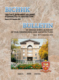 Bulletin of Odessa state academy of civil engineering and architecture